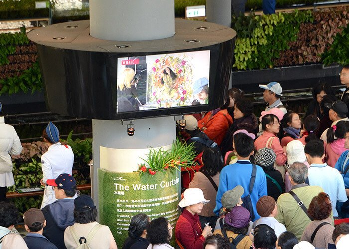 Convention Center Digital Signage at 2010 Taipei International Flora Exposition, Taiwan