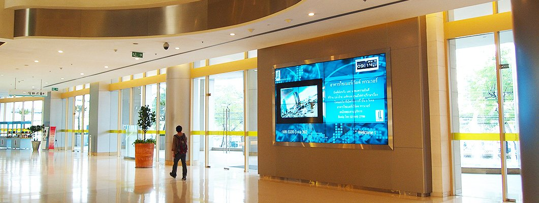 Corporate Digital Signage at CyberWorld Tower, Thailand