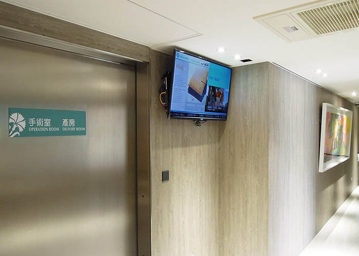 Healthcare Digital Signage at Jin-Sin Women and Children's Hospital, Taiwan