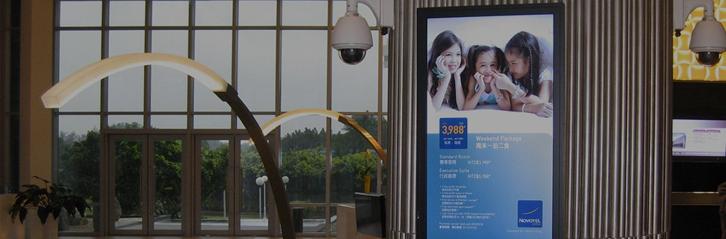 Hospitality Digital Signage at Hotel Novotel Taipei Taoyuan International Airport, Taiwan