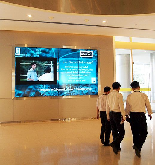 Corporate Digital Signage at Corporate Digital Signage at CyberWorld Tower, Thailand