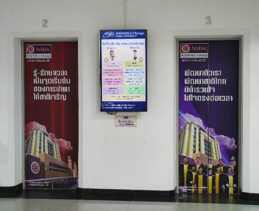Education Digital Signage at National Institute of Development and Administration, Thailand