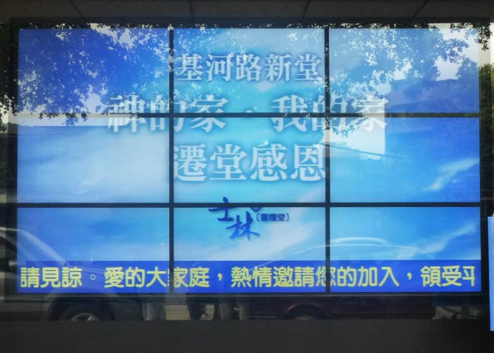 Digital signage in Places of Worship at Bread of Life Christian Church in Shilin, Taiwan