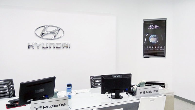 Cayin Digital Signage At Reception And Cashier Hyundai Service Center
